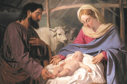 Artist Angelo Recchia painted the image of the Holy Family in 1854, which is now in public domain.